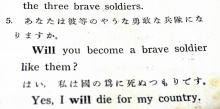 bakudan_sanyushi_english_textbook.jpg
