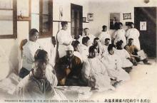 japanese_nurses_and_russian_pows.jpg