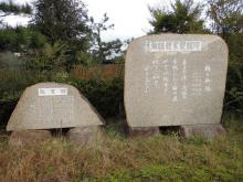 ume_to_heitai_memorial_stone.jpg